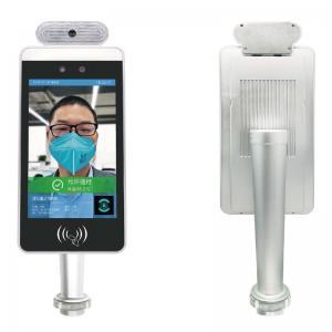 China 8 Inch Android 7.1 Face Recognition Temperature Measurement 50cm Camera Focus wholesale