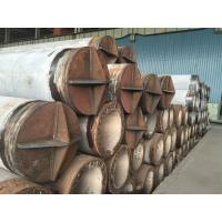 Quality Automatic Prestressed Spun Reinforced Concrete Piles Construction for sale