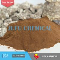 China Concrete Water Reducing Admixture Sodium Lignosulfonate SF-3 wholesale