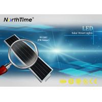 China 4300LM Intelligent Solar LED Street Lighting Outdoor 50W 7M Mounting Height wholesale