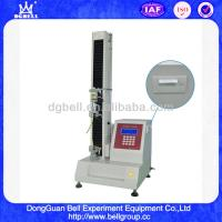 China 50KG /500N Universal Material Tensile Strength Testing Equipment BF-BL-500NS Customized Universal Testing Machine on sale