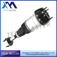 China Front Left Mercedes-benz Air Suspension Parts for Mercedes W166 ML Class OEM 1663202513 wholesale