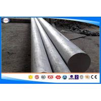 China GCr15 Grade Bearing Steel Bar Hot Rolled Technique Diameter 10-350 Mm wholesale