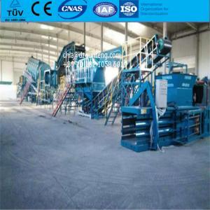 China Automatic municipal waste recycling plant urban sorting garbage plant waste recycling sorting machine wholesale
