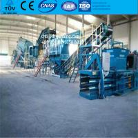 Quality Fully Automatic City garbage recycling machine to energy Municipal Waste rubbish sorting line for sale