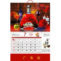 China PET PP Material Cheap diy photo promotional 3D Lenticular calendars made in China wholesale