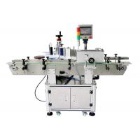 China Automatic Beverage Round Bottle Labeling Machine Jar label Pasting Machine wholesale