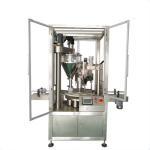 China Hygienic standard Machine packing flavoring powder jar packing machine wholesale