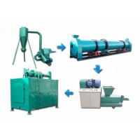 SHENGTE MACHINERY CO.,LTD