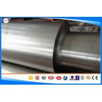 Quality OD 80-1200 Mm Forged Steel Shaft S45C / 1045/CK45 Grade Carbon Steel for sale