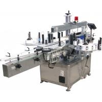 China 5 Gallon Cap Double Sided Automatic Labeling Machine For Sticker Self Adhesive wholesale