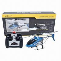 China 3CH Infrared Alloy Remote Control Military Helicopter Toy for Age 14+ GW352144 wholesale