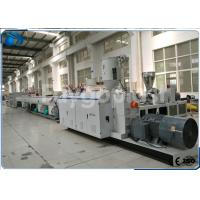 China PPR / PE / PERT Pipe Making Machine With Siemens Standard Motor High Speed wholesale
