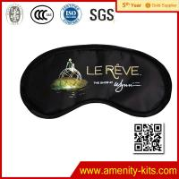 China satin eyemask wholesale