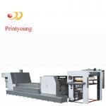 China Carton Box Flexo Printing Glazing Machine WIth Ceramic Anilox for Paper Printer wholesale
