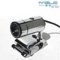China Metal usb webcam camera with microphone for computer laptop/Metal PC Camera/webcam camera wholesale
