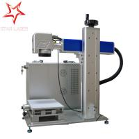 China 100 W Silver Industrial Laser Marking Machine Strong Function Cutting Machine on sale