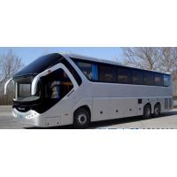 China long distance City Service Bus With Leaf Spring Suspension 65 Seats wholesale