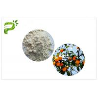 Buy cheap Persimmon Leaf Plant Extract Powder Ursolic Acid CAS 77 52 1 For Sports from wholesalers