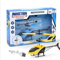 China 2020 Hot Sale Drone For Children Helicopter High Quality Remote Contral Quadcopter Four Axis Aircraft With Camera wholesale