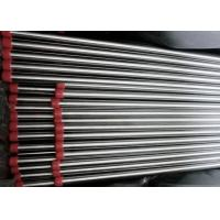 High Precision Bright Annealed Stainless Steel Tube , Sanitary Stainless Pipe