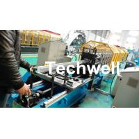 China Chain Of Transmission Hat Channel Roll Forming Machine / Furring Channel Roll Forming Machine With 18 Forming Stations wholesale