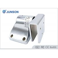 China Shine Silver Plating Magnetic Electric Door Holder Glass Door Installation JS-H37B-S wholesale
