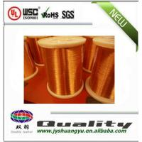 China enamelled copper wire swg39/0.13 pew130/155 wholesale