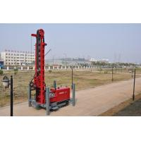 Quality RC4 Hydraulic Water Well Drilling Rig 2 inch - 5 Inch for Drill Rod for sale
