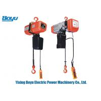 China Durable Transmission Line Stringing Tools Capacity 2 Ton Electric Chain Hoist Lifting Equipment on sale