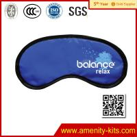China terrycloth eye mask wholesale