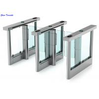 China Full Automatic Supermarket Swing Gate High Security Waterproof Intelligent Turnstiles wholesale