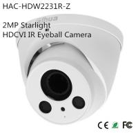 China Dahua 2MP Starlight HDCVI IR Eyeball Camera (HAC-HDW2231R-Z) wholesale