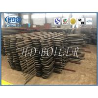 Buy cheap Superheater Boiler Part Heat Transfer , Anti Corrosion Reheater In Boiler For from wholesalers