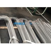 Tp l stainless steel heat exchanger tube u shaped