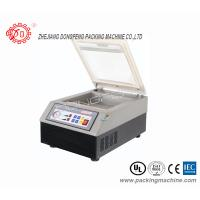 China Europe Style Commercial Food Packaging Equipment With Vacuum Pack Sealer wholesale