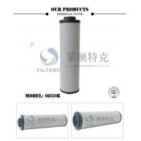 Buy cheap 5 Micron Hydraulic Oil Filter Element Replacement Fiberglass Material 0850R020BN from wholesalers