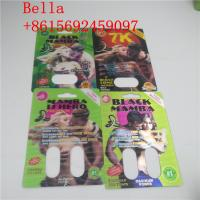 China Black Plastic Blister Packaging For Male Enhancement Capsule Packaging wholesale