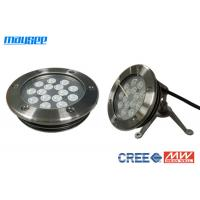 China 45w Pool Lights Underwater Led Fountain Lights Low Power Consumption wholesale