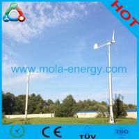 China 600W Wind Turbine Generator For Street Lignt wholesale