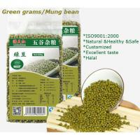 China Natural Organic Agro-products Processing Grade AA 3.0mm/3.4mm,3.8mm/4.0mm Green Mung Bean/Green grams. wholesale