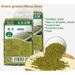 China Natural Organic Agro-products Processing Grade AA 3.0mm/3.4mm,3.8mm/4.0mm Green Mung Bean/Green grams. wholesale