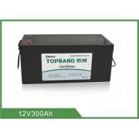 China 12V300AH Lithium Iron Phosphate Battery ,  over 2000 cycles @ 100% DOD wholesale