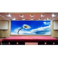 China Outdoor & Indoor P5 / P6 / P8 / P10 Outdoor Rental advertising LED Display Screen on sale
