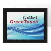 China 17 Inch Touch Computer- -5C Series-Open touch all-in-one PC wholesale