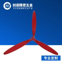 China OEM custom made industrial Aluminium three fan blade for fan assessories wholesale