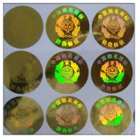 China Warranty void destructible hologram sticker label,laser anti-counterfeit hologram labels, anti-fake 3d hologram sticker on sale