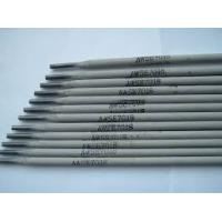 China Acidic carbon steel welding electrodes welding rod E6013 Factory supplier E7018 FREE.SAMPL wholesale