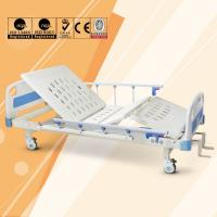 China Maidesite Queen Size Hospital Bed , Comfortable Hospital Beds For Home Care wholesale
