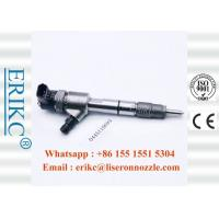 China ERIKC 0445110693 heavy truck pump injection 0 445 110 693 bosch common rail diesel injector 0445 110 693 on sale